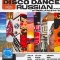 DISCO DANCE RUSSIAN AND OTHER DANCE HITS